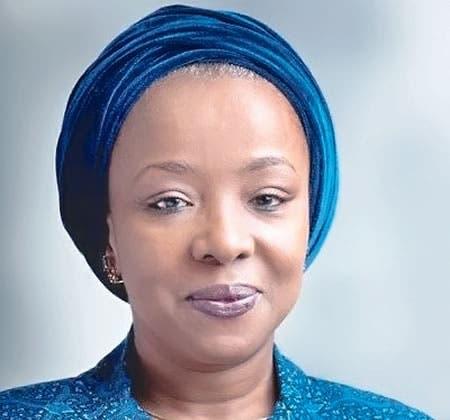 Nigeria Aims To Be World Leader In ITMO Origination